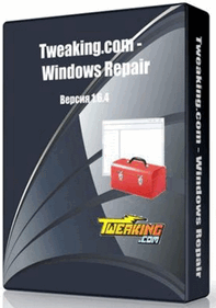 Windows Repair (All In One) 1.7.3