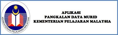 Aplikasi Pangkalan Data Murid 2013, Apdm Sekolah Malaysia, Apdm