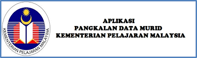 Murid 2013, Apdm Sekolah Malaysia, Apdm Pangkalan Data Murid Online