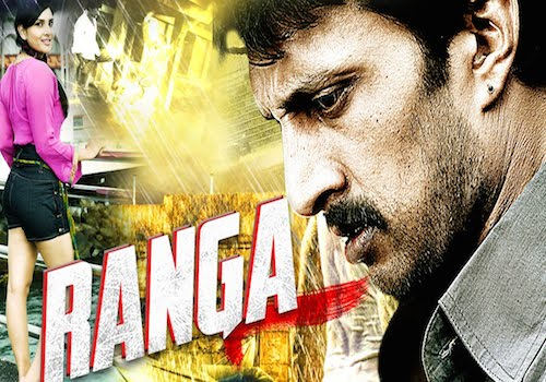 Ranga 2015 Hindi Dubbed Movie Download