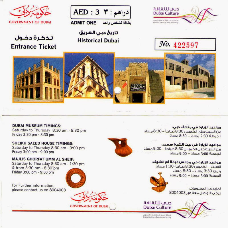 Dubai Museum. Ticket