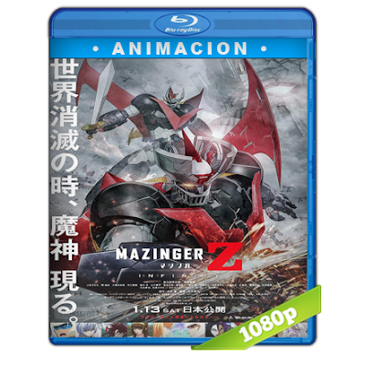 Mazinger Z Infinity (2017) BRRip Full 1080p Audio Trial Latino-Castellano-Japones 5.1