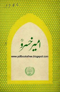 """book """"Amir Khusro"""" in Urdu pdf"""