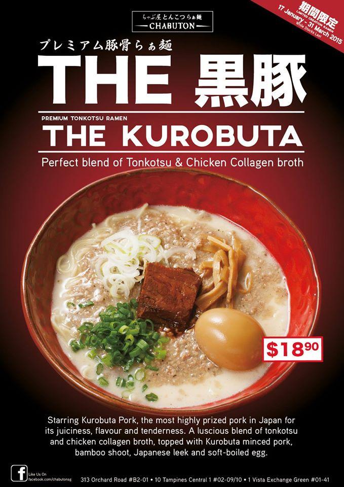 Kurobuta Ramen Poster