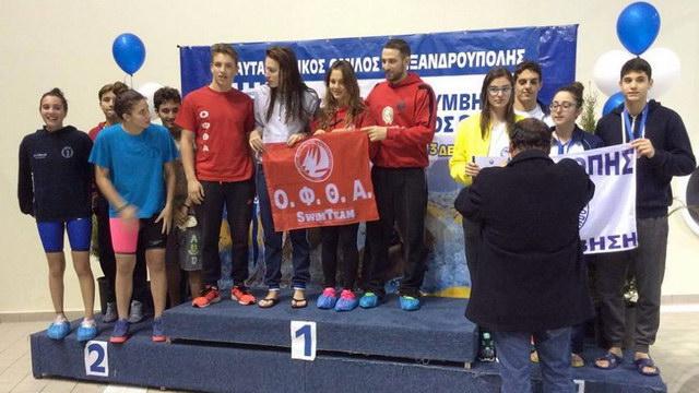 Κυρίαρχος ο ΟΦΘΑ στο 2ο Κύπελλο Κολύμβησης «Άγιος Νικόλαος»