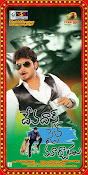 Devadas Style Marchadu Movie Wallpapers-thumbnail-8