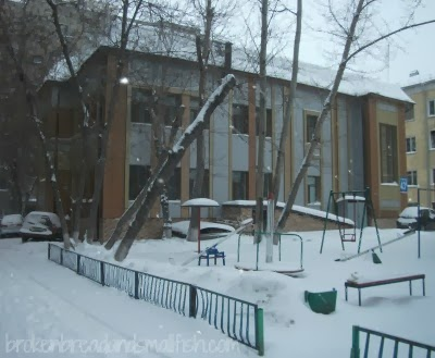 "Clinic ""Ваше Здоровье""- Your Health -  in Novosibirsk where I had my surgery."