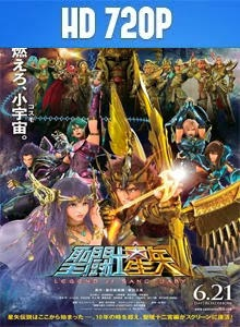 Saint Seiya Legend of Sanctuary HD 720p Subtitulado 2014
