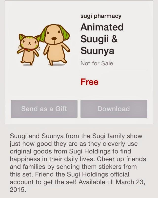 Animated Suugii & Suunya  sticker