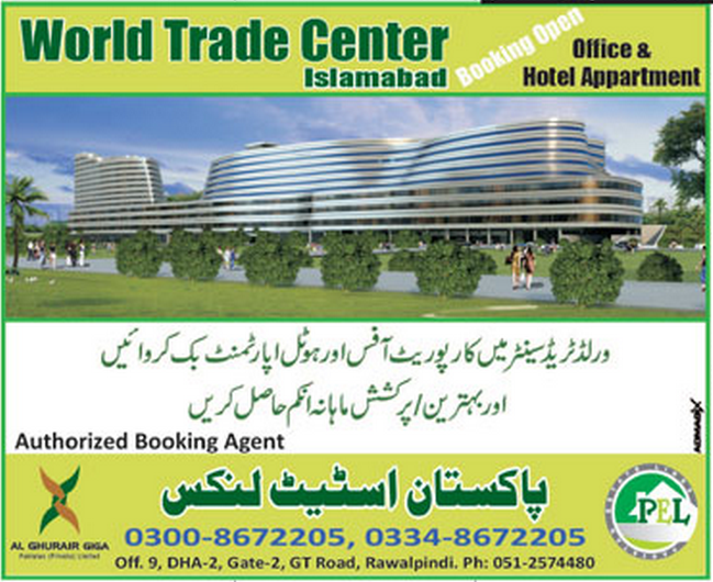 Forex traders in islamabad