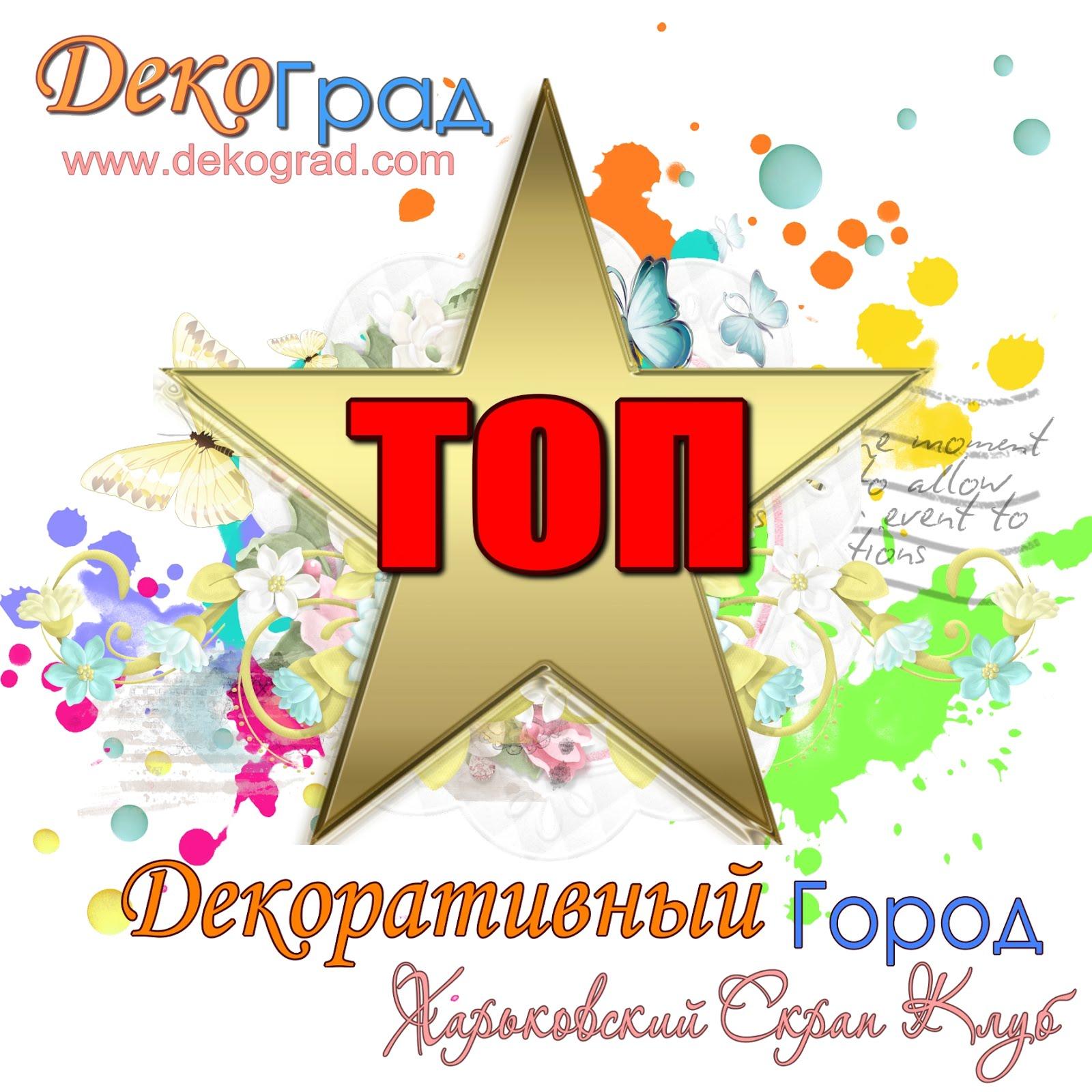 """Четвертый этап СП """"Миксуем"""""""