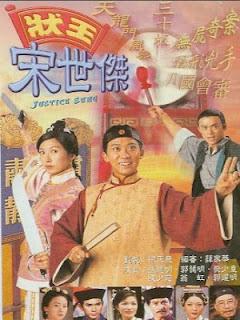 Trạng Sư Tống Thế Kiệt 1 - Justice Sung 1 (1997)