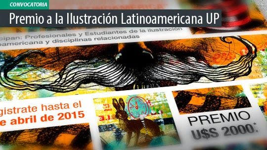 Premio a la Ilustración Latinoamericana UP