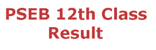 PSEB 12th Class Result 2014