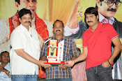 Malligadu Marriage Bureau audio platinum disk function-thumbnail-20