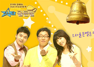 Star Golden Bell English Sub