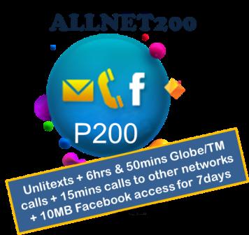 globe allnet200