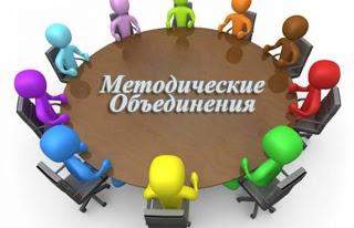 Логопеды Тазовского района