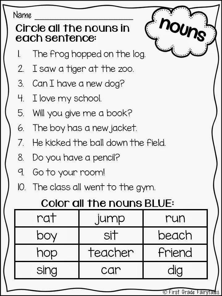 http://www.teacherspayteachers.com/Product/Noun-FREEBIE-1402858