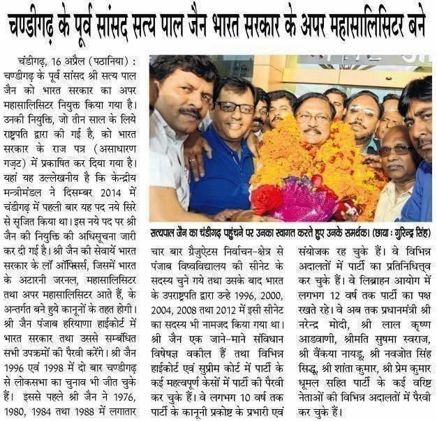 सत्य पाल जैन का चंडीगढ़ पहुंचने पर स्वागत करते हुए उनके समर्थक