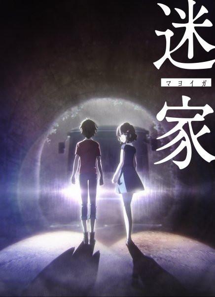 Anime Kolaborasi Sutradara Tsutomu Mizushima x Mari Okada  'Mayoiga' Rilis Musim Semi