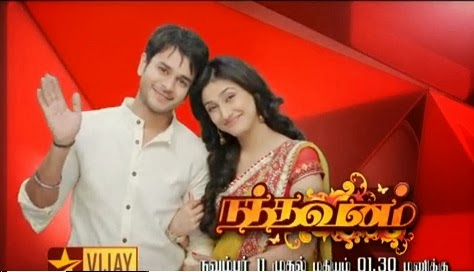 Nandhavanam,Vijay Tv New Serial, 23-04-2014, Episode 113, 23rd April 2014