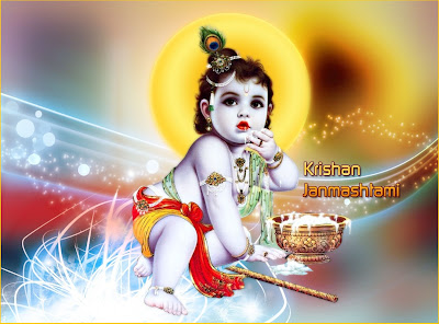 Janmashtami Shree Krishna SMS 2012 Date Songs Wallpapers Pictures/Images Festival India