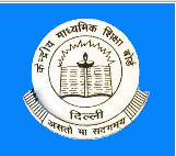 CBSE 10th Class Results 2014 With Marks
