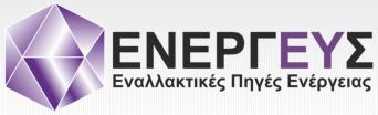 E-SHOP. ΕΝΕΡΓΕΥΣ