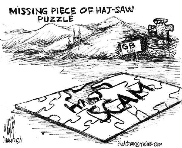 The News Cartoon-2 14-8-2011