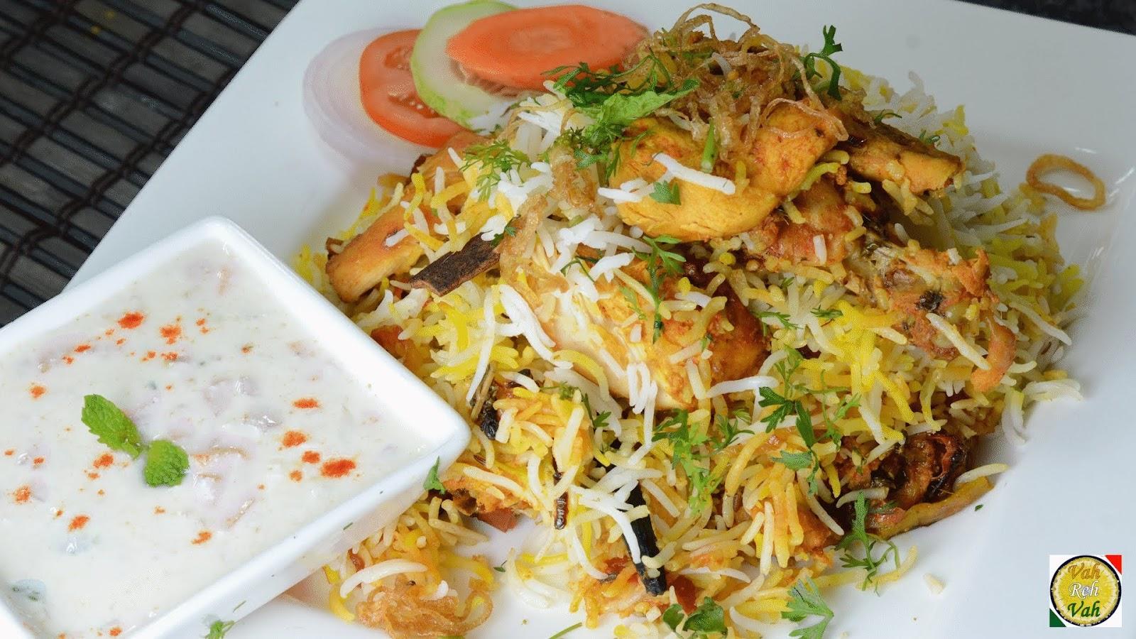 Chicken Biryani Kerala Style | Kerala Recipe Corner