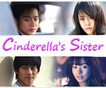 Cinderellas Sister May 3 2012 Episode Replay