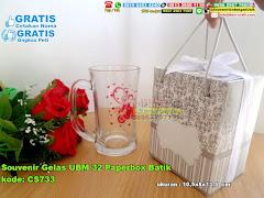 Souvenir Gelas Ubm 32 Paperbox Batik