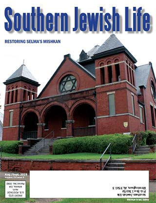 Aug/Sept SJL Deep South Edition