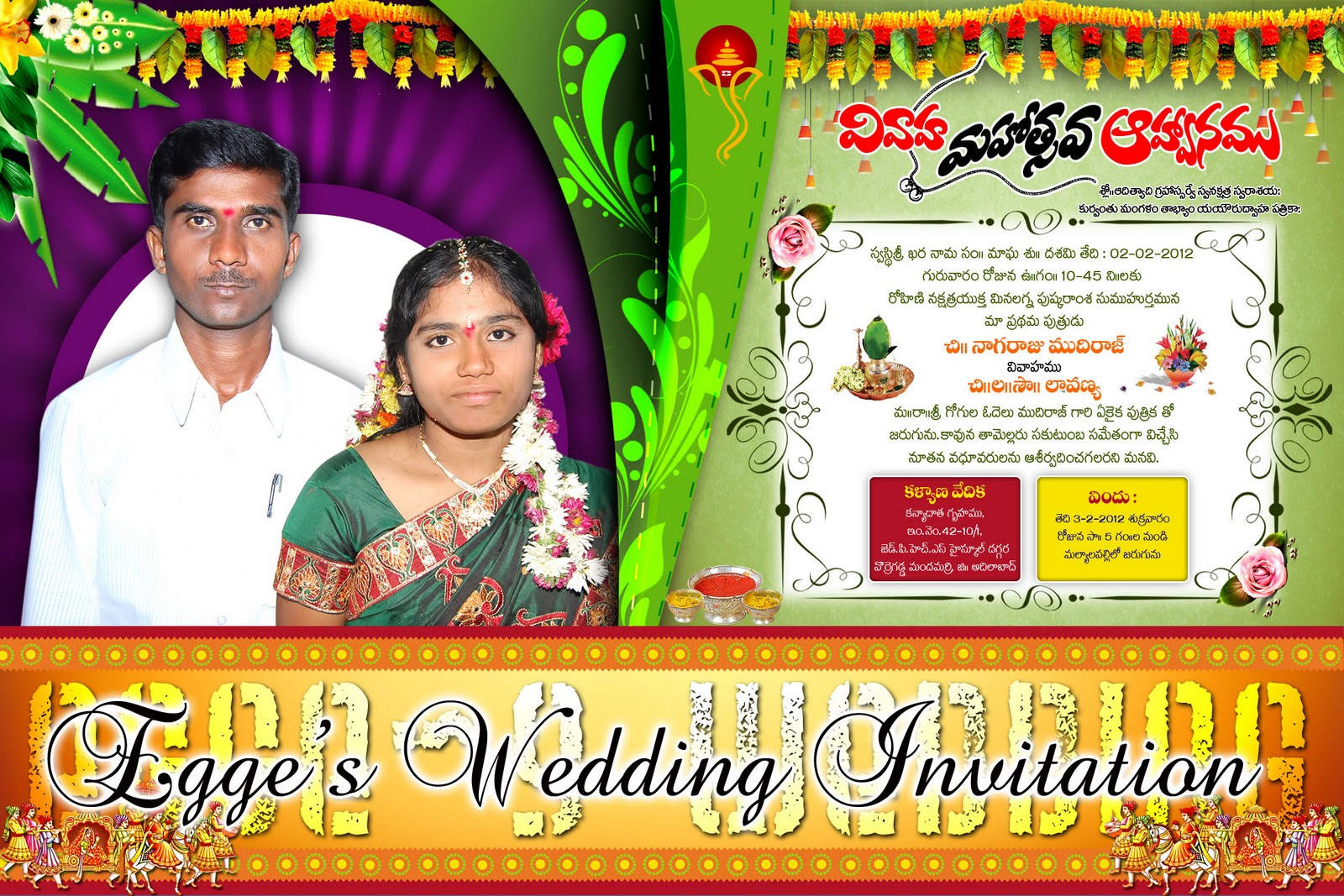 Wedding Invitation Banner Design Design Wedding Invitation