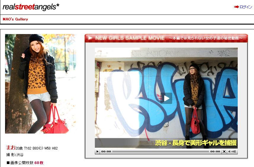 Real_Street_Angels_m203_MAO Real Street Angels - m203 MAO 10290