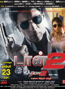 !LINK! Basic Instinct 2 Tamil Dubbed Movie Don-2-Tamil-Version-Posters-3-219x300