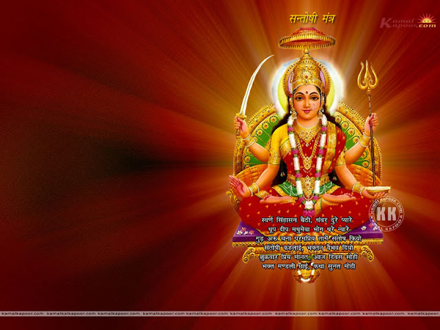 Jai Santoshi Maa Still,Picture,Image,Photo,Wallpaper