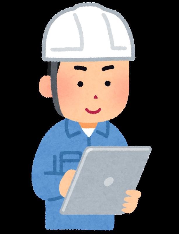 工事担任者の資格試験の難易度と順番|dd1種/dd3種
