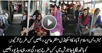 Three Girls Fighting For Two Seats On Local Train, LO
