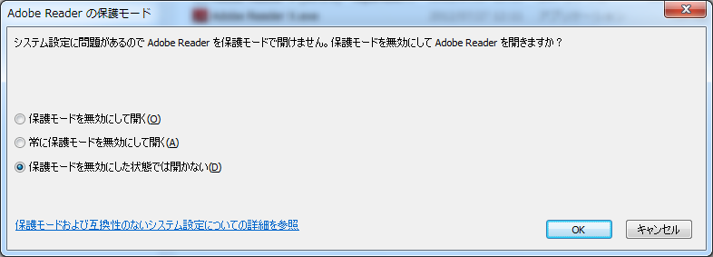Adobe Reader 9 Download For Vista