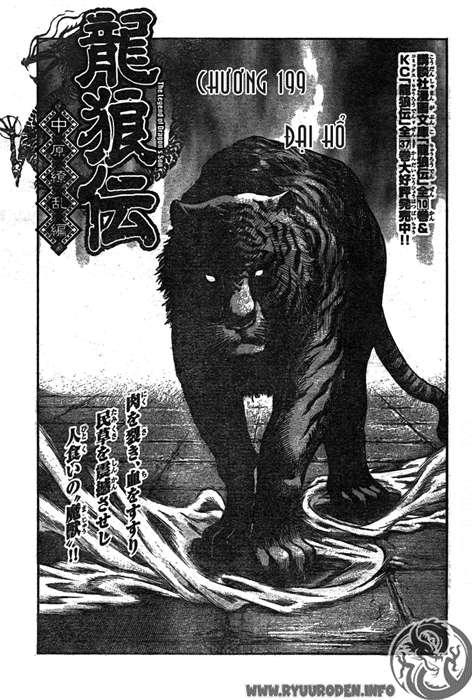 Chú bé rồng-Ryuuroden chap 199 Trang 1 - Mangak.info