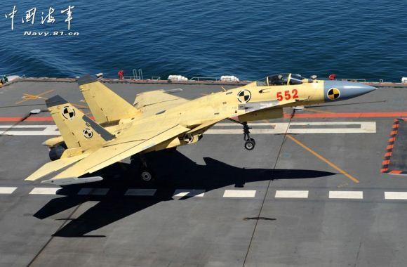 Shenyang J-15