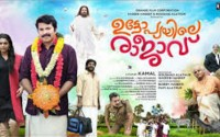 Utopiayile Rajavu 2015 Malayalam Movie Online