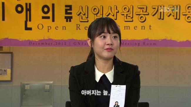 drama korea Cheongdamdong Alice