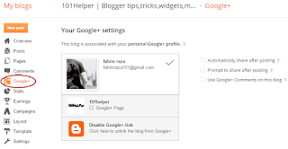 How-to-connect-blogger-blog-to-google+page