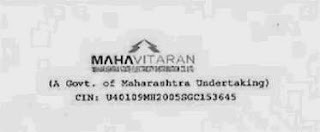 Mahavitaran 86th Professional Exam Result