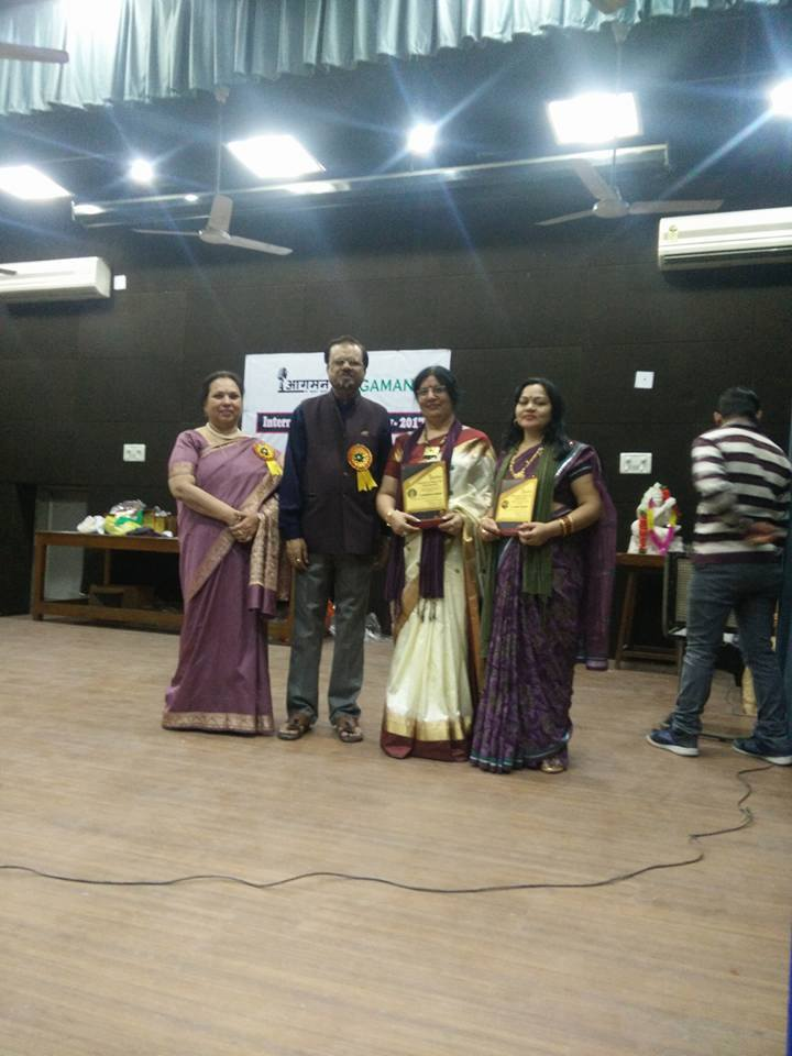 pride of women award 2017