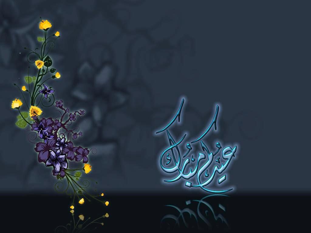 hari raya idul fitri 2014 wallpaper