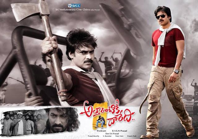Pawan's Attarintiki Daredi Telugu Movie Latest Posters